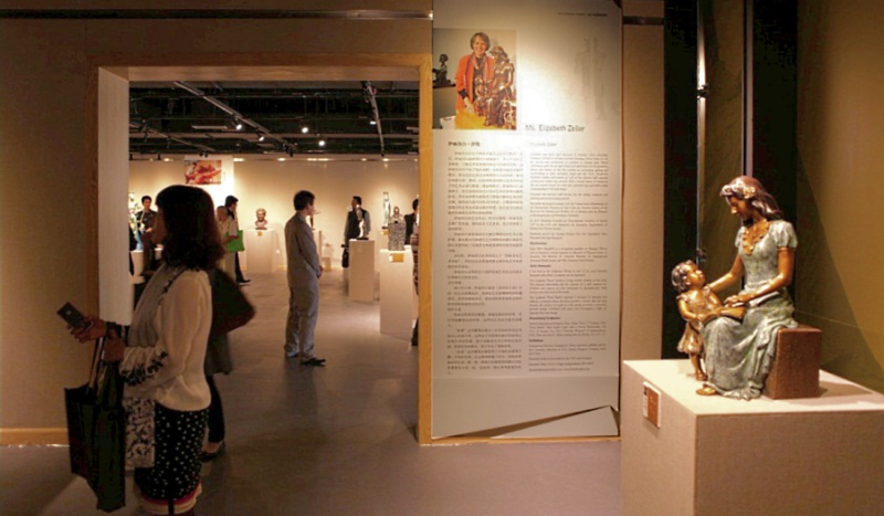 Chinese - US Sculpture Garden Achievement Exhibition in Guangdong Museum of China in December 2012